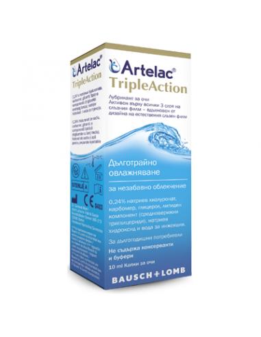 Artelac Triple action collyr eye drops 10 ml . / Артелак тройно действие капки за очи 10 мл.
