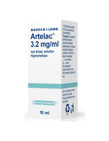 Artelac salt 10 ml. / Артелак сол 10 мл.