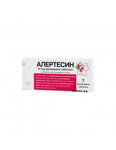 Алертесин при алергичен ринит 10 мг...