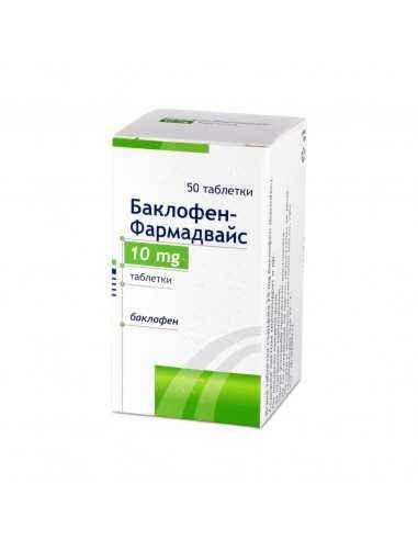 Баклофен 10мг х50 таблетки
