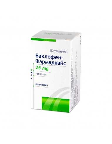 Баклофен 25 мг х50 таблетки