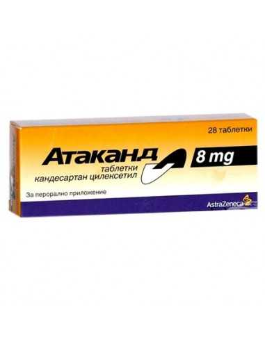 Атаканд-8--мг.-28-таблeтки