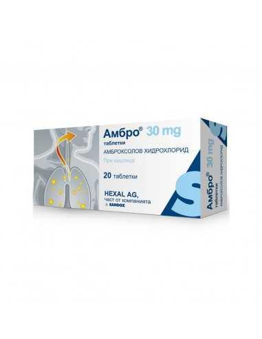 Амбро при кашлица 30 мг х20 таблетки