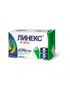 Линекс за деца Пробиотик с активна формула за балансирана чревна флора х20 сашета