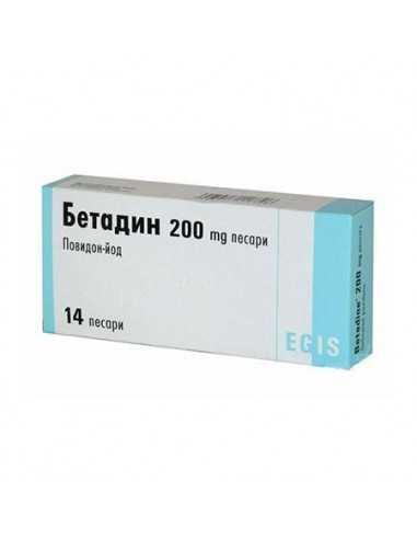 БЕТАДИН ПЕСАРИИ 200МГ Х 14