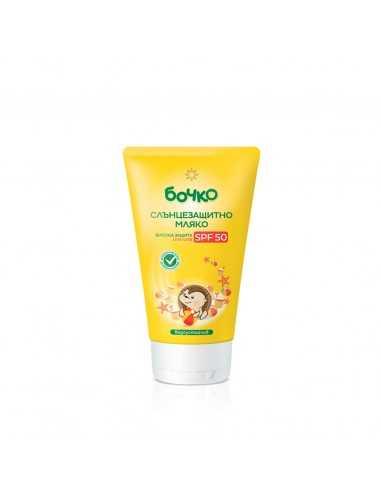 Бочко Слънцезащитно мляко SPF50 0+...
