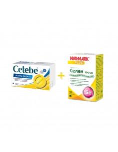 Промо Пакет Cetebe Тройна защита + Селен За подкрепа на имунната система