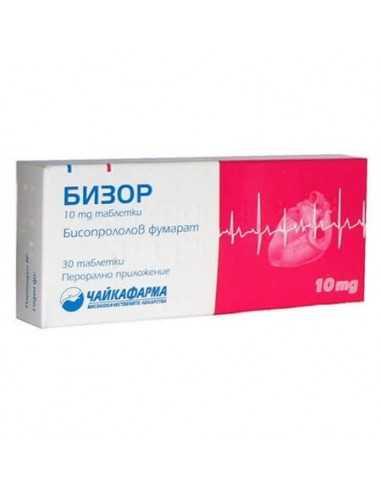 Bisor 10 mg 30 tablets / Бизор 10 мг 30 таблетки