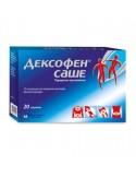 Dexofen 25 mg. 20 saches / Дексофен 25 мг. 20 саше