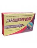 Lavender Color against moths 100 g / Лавандулов Цвят против молци 100 гр