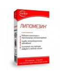 Lipomezin 60 tablets / Липомезин 60 таблетки